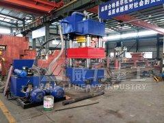 济宁某煤矿630吨全自动锚杆托盘四柱液压机投入生产