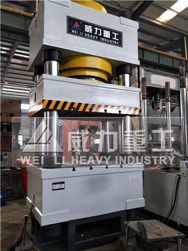800吨三梁四柱液压机(YW32-800T)三梁四柱油压机