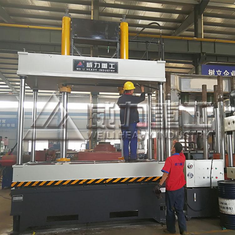 630吨两梁四柱液压机(YW31-630T)二梁四柱油压机