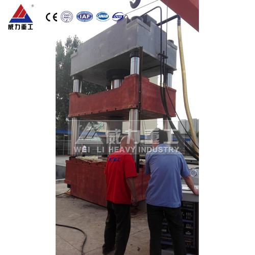 630吨三梁四柱液压机(YW32-630T)三梁四柱油压机